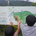 小田原わんぱくランド 園内マップ