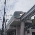 多摩モノレール多摩動物公園駅
