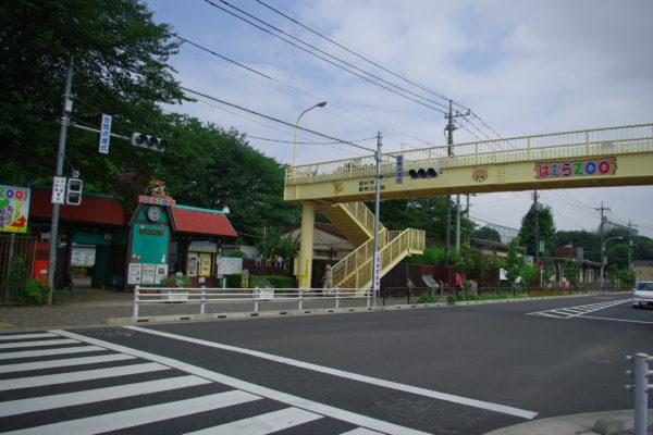 羽村市動物公園入口