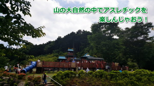 image-odawara