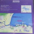 中禅寺湖マップ