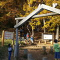 野山北公園 冒険の森入口