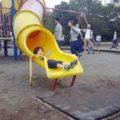 子供の広場 遊具