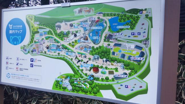 日本平動物園 園内マップ