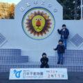 日本平動物園で記念写真