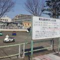 電気自動車1回100円