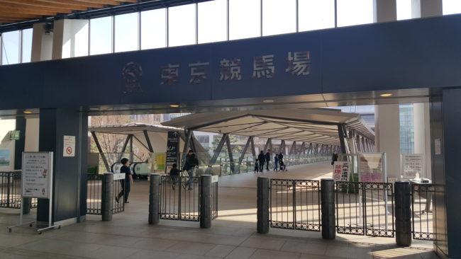 東京競馬場2階入口