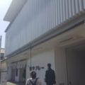 今回のお土産は鳩サブレー 鎌倉豊島屋本店で