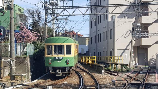 江ノ電で鎌倉・江の島観光