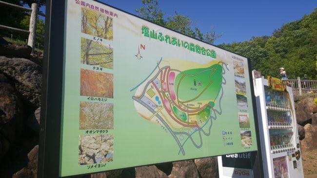 塩山ふれあいの森総合公園マップ