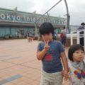 羽田空港 国際線ターミナル展望デッキ