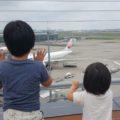 国際線デッキでは国外の飛行機が見られるよ