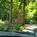 白馬ミニトレインパーク入口