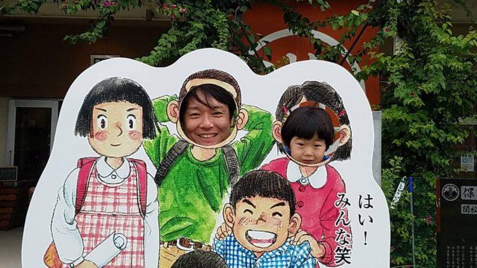 道の駅:保田小学校
