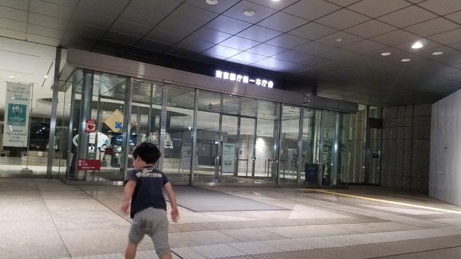 東京都庁の展望室を楽しむぞ