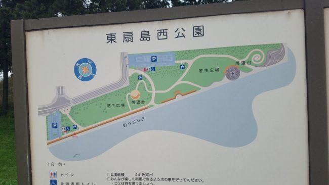 東扇島西公園 案内図