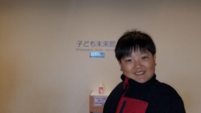 大田原子ども未来館にでかけたよ