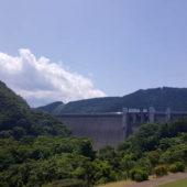 風の丘から見える宮ヶ瀬ダム