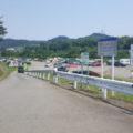 田代運動公園前の中津川河川敷 入口