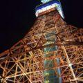 東京タワー点灯
