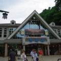 高尾山駅へ