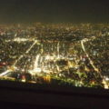 展望回廊 450m 夜景