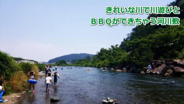 image-tashiro