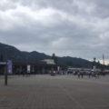 鬼怒川温泉駅 駅前広場と転車台