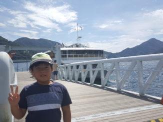 中禅寺湖 クルージング体験