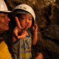 洞窟探検大丈夫!