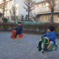 新宿交通公園 遊具