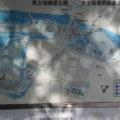 麻溝公園園内マップ