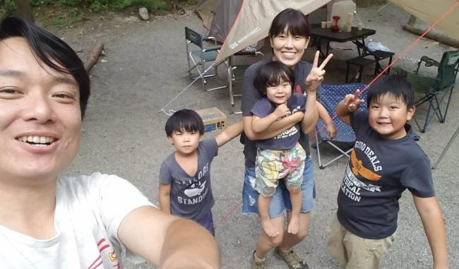 山梨県でビッグランドで家族キャンプをしてきた